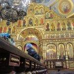 Foto de Ascension Cathedral