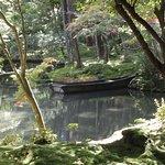 Zdjęcie Saihoji Temple