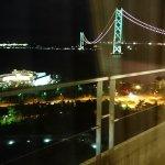 Photo of Maiko Villa Kobe