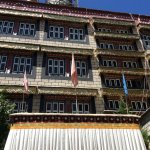 Photo of Dhood Gu Hotel
