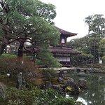 Foto Daiwa Roynet Hotel Kyoto-Hachijoguchi