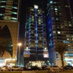 Photo of Copthorne Hotel Sharjah