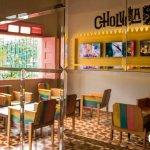 Principal Lounge Cholula