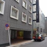 Foto de Hotel Villa Fontaine Nihombashi Mitsukoshimae