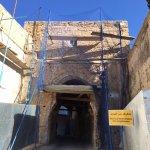 Kasba Entrance
