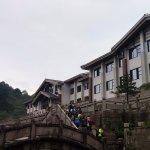Beihai Hotel Foto