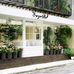 Photo of Sugar Pea Cafe & Restaurant