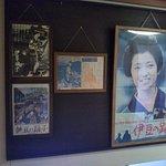 Photo of Yumotokan