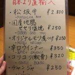 additional menu