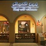 Burj Al Hamam at The Pearl-Qatar
