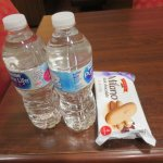 Water and cookies waiting in room for Hilton Honors members