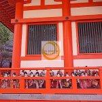 Photo of Awashima Shrine