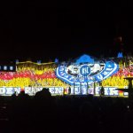 Schlosslichtspiele11