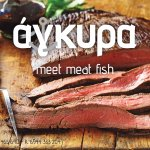 new meat dishes ake place with the fish dishew .....