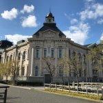 Photo of Minatopia Niigata City History Museum