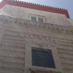 Oratorio de San Felipe Neri Photo