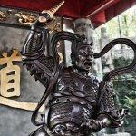 The Gatekeeper, Sik Sik Yuen Wong Tai Sin Temple