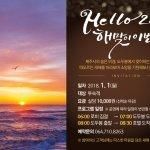 Photo de Maison Glad Jeju