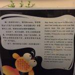Photo de Orange Hotel (Ningbo Yuehu)