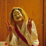 Photo of Takachiho Shrine