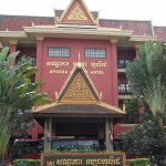 Photo of Apsara Holiday Hotel
