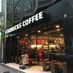 Starbucks Coffee Yaesu Sakura-dori照片
