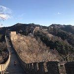 Mutianyu (Abschnitt der Chinesischen Mauer) Foto