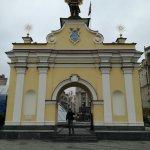 Photo of Maidan Nezalezhnosti (Independence Square)