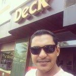 Photo of Deck Lounge Bar - Pestana Rio Atlantica