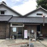 I was allowed sake tasting inside.