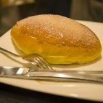 Photo of Pasteleria Don Manuel