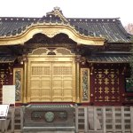 Photo of Toshogu Shrine