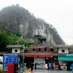 Main entrance to Guilin's Seven Stars Park