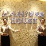 صورة فوتوغرافية لـ Guangzhou Shami House