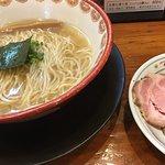 Bild från Kagura