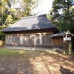Goou Shrine Foto