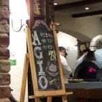 Agio Hongdae Store Foto