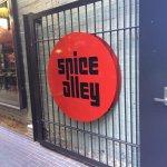 Foto van Spice Alley