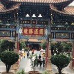 Photo de Yuantong Temple