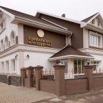 Kremlyovskiy  Park