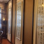 Photo of Tang Dynasty Art Garden Hotel