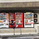 Photo de Sun Members Tokyo Shinjuku