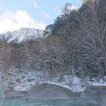 Photo of Teshirozawa Onsen