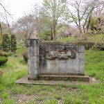 Photo of Hitsujiyama Park