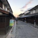 Foto di Kurashiki Bikan Historical Quarter