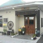 Cafe Keyaki
