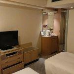 Foto de Holiday Inn ANA Sendai