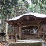 Ichozan Shrine