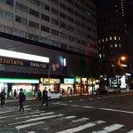Foto de Daiwa Roynet Hotel Osaka Uehonmachi