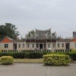 Bild från Xiamen Guilai Park